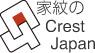 家紋のEPS、素材ダウンロードのcrest-japan